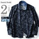 【大きいサイズ】【メンズ】DANIEL DODD 長袖カモフラプリントライトデニムシャツ【春夏新作】azsh-170102