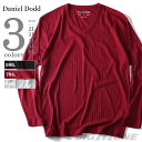 【送料無料】【大きいサイズ】【メンズ】DANIEL DODD 針抜きVネックロングTシャツ azt-1504254