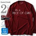 【タダ割】【大きいサイズ】【メンズ】DANIEL DODD コットンUSA プリントロングTシャツ(PIECE OF CAKE) azt-160409
