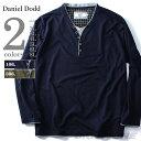 【送料無料】【大きいサイズ】【メンズ】DANIEL DODD フェイクYヘンリーネックロングTシャツ【秋冬新作】azt-160460【10P03Dec16】