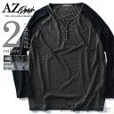 【送料無料】【大きいサイズ】【メンズ】AZ DEUX ヘンリーネックラグランデザインロングTシャツ【秋冬新作】azt-160467【10P03Dec16】