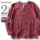 【送料無料】【大きいサイズ】【メンズ】DANIEL DODD ヘンリーネックデザインロングTシャツ【秋冬新作】azt-160480【10P03Dec16】