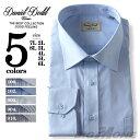 【2点目半額】大きいサイズ メンズ DANIEL DODD 長袖ワイシャツ レギュラー d454az103