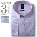 【2点目半額】【送料無料】【大きいサイズ】【メンズ】DANIEL DODD 長袖ワイシャツ ボタンダウン azds-2