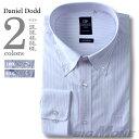 【2点目半額】【送料無料】【大きいサイズ】【メンズ】DANIEL DODD 長袖ワイシャツ ボタンダウン azds-6
