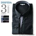 【2点目半額】【送料無料】【大きいサイズ】【メンズ】DISFIDA 長袖ワイシャツ ボタンダウン フライツイスト 46702