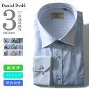 【2点目半額】長袖ワイシャツ 大きいサイズ メンズ セミワイドシャツ 形態安定 DANIEL DODD d274az102