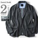【送料無料】【大きいサイズ】【メンズ】DANIEL DODD 裏ボーダー柄カットジャケット azcj-1504264
