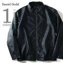 【送料無料】【大きいサイズ】【メンズ】DANIEL DODD PUシングルライダースジャケット azb-1302【10P03Dec16】