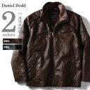 【送料無料】【大きいサイズ】【メンズ】DANIEL DODD 裏ボアPUシングルライダースジャケット azb-393