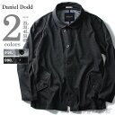 【送料無料】【大きいサイズ】【メンズ】DANIEL DODD ポンチデザインカットジャケット azcj-160166
