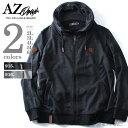 【送料無料】【大きいサイズ】【メンズ】AZ DEUX ボリュームネックカットジャケット【秋冬新作】azcj-160466