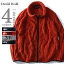 【送料無料】【大きいサイズ】【メンズ】DANIEL DODD ボアフリースジャケット【秋冬新作】azcj-160490