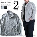 【送料無料】【大きいサイズ】【メンズ】DANIEL DODD スタンド襟デザインカットジャケット【春夏新作】azcj-170108