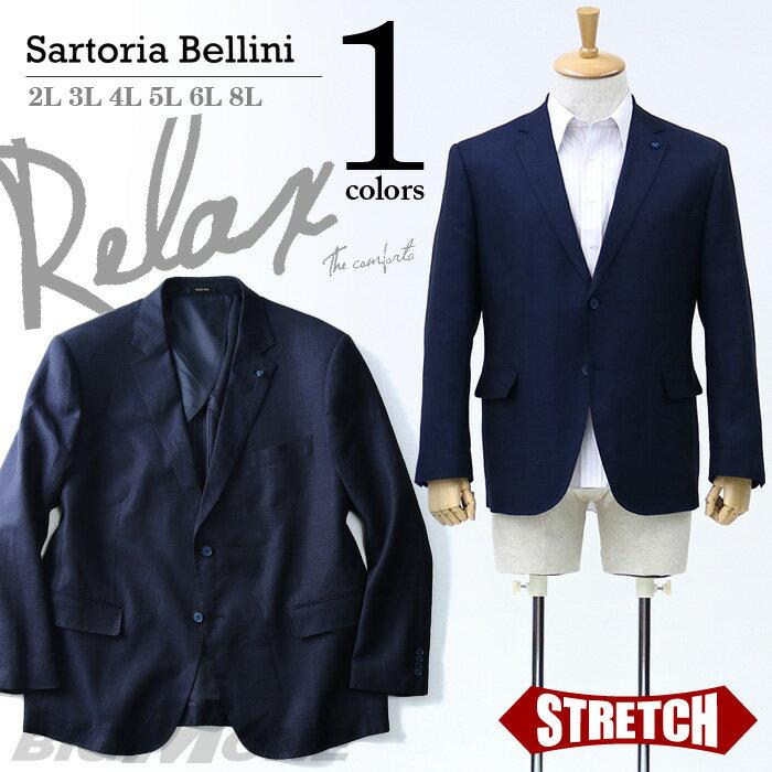 【大きいサイズ】【メンズ】SARTORIA BELLINI 麻混2ツ釦ストレッチジャケット azjk-1702