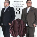 【WEB限定】シングルハチスセットアップジャケット 大きいサイズ メンズ DANIEL DODD azjk3217602