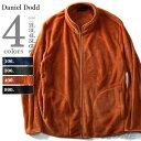 大きいサイズ メンズ DANIEL DODD 無地フリースジャケット azcj-170484
