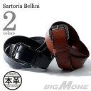 【送料無料】【大きいサイズ】【メンズ】SARTORIA BELLINI イタリアンレザーベルト【ロングサイズ】azcl-17sb52