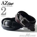 【大きいサイズ】【メンズ】AZ DEUX PUレザーベルト【ロングサイズ】azcl-179034