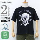 【タダ割】【大きいサイズ】【メンズ】DANIEL DODD プリント半袖Tシャツ(SKULL & ARROWS) azt-160242