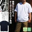 【大きいサイズ】【メンズ】DANIEL DODD スラブ ポケット付 無地Vネック半袖Tシャツ azt-160247【10P03Dec16】