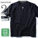【送料無料】【大きいサイズ】【メンズ】DANIEL DODD フェイクヘンリーネックデザイン半袖Tシャツ azt-160285