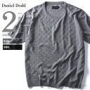 【送料無料】【大きいサイズ】【メンズ】DANIEL DODD ジャガード柄半袖サマーセーター azk-160292