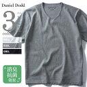【大きいサイズ】【メンズ】DANIEL DODD サーマルVネック半袖Tシャツ azt-160295【10P03Dec16】