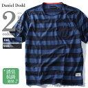 【送料無料】【大きいサイズ】【メンズ】DANIEL DODD ボーダー柄ジャガード半袖Tシャツ azt-1602112