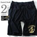 【大きいサイズ】【メンズ】DANIEL DODD プリントスウェットショートパンツ azsp-498【10P03Dec16】