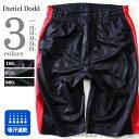 【大きいサイズ】【メンズ】DANIEL DODD 吸汗速乾 シャドーサイドラインショートパンツ【春夏新作】azsp-1417