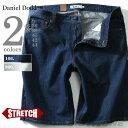 ストレッチデニムショートパンツ 大きいサイズ メンズ DANIEL DODD azsp-1426