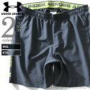 ショッピングアンダーアーマー 【大きいサイズ】【メンズ】UNDER ARMOUR(アンダーアーマー) トレーニング ショートパンツ【USA直輸入】1309651