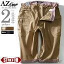 【WEB限定価格】【大きいサイズ】【メンズ】AZ DEUX ガーデニングクロップドパンツ azsp-1444