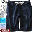 ショッピングサーフパンツ 大きいサイズ メンズ イージー ショートパンツ 接触冷感 ネイティブ柄切替 AZ DEUX azsp-1464