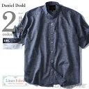 【送料無料】【大きいサイズ】【メンズ】DANIEL DODD 麻混半袖バンドカラーシャツ azsh-160236