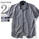 【送料無料】【大きいサイズ】【メンズ】DANIEL DODD 半袖前立て配色ドビーシャツ azsh-160235