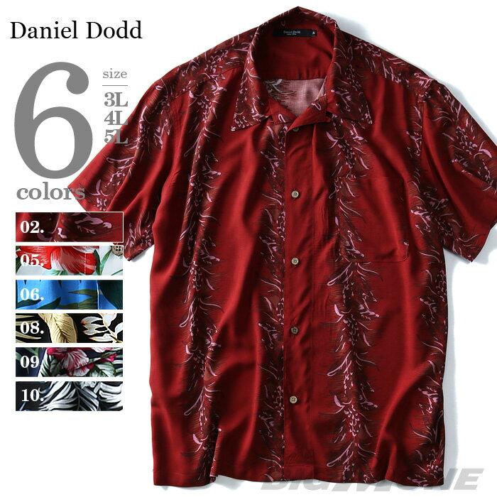 【WEB限定価格】【大きいサイズ】【メンズ】DANIEL DODD 半袖レーヨンアロハシャツ 653-1702120