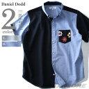 【WEB限定価格】【大きいサイズ】【メンズ】DANIEL D...