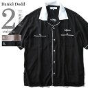 【大きいサイズ】【メンズ】DANIEL DODD 半袖レーヨンボーリング刺繍シャツ 916-180251