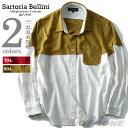 【WEB限定】【メンズ】SARTORIA BELLINI 長袖バイカラーレギュラーシャツ azsh-170405