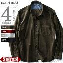 長袖ストレッチコールボタンダウンシャツ 大きいサイズ メンズ DANIEL DODD azsh-170513