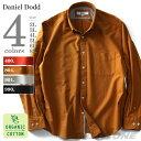 長袖 無地 フランネルボタンダウンシャツ 大きいサイズメンズオーガニックコットン DANIEL DODD azsh-170501