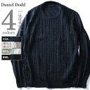 大きいサイズ メンズ DANIEL DODD クルーネックケーブル編みセーター azk-170487