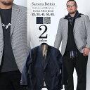 コットンメッシュテーラードジャケット 大きいサイズ メンズ クールビズ SARTORIA BELLINI 【春夏新作】azjk3218302