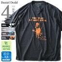 【タダ割】【大きいサイズ】【メンズ】DANIEL DODD オーガニックプリント半袖Tシャツ(TO DISGUISE) azt-180228