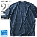 【タダ割】【大きいサイズ】【メンズ】DANIEL DODD ジャガードボーダーVネック半袖Tシャツ azt-180288