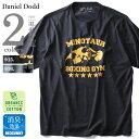 ショッピングオーガニック 【タダ割】【大きいサイズ】【メンズ】DANIEL DODD オーガニックプリント半袖Tシャツ(BOXING GYM) azt-180254