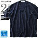 【WEB限定】大きいサイズ メンズ Vネックタックボーダー半袖Tシャツ azt-1802127