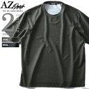 【WEB限定】大きいサイズ メンズAZ DEUX ミニ裏毛半袖Tシャツ azt-1802116